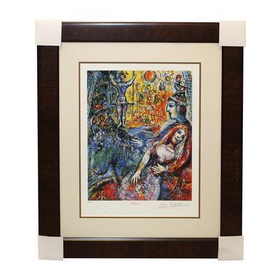Chagall Circus Arena Print