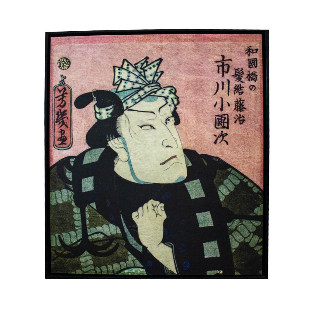 Traditional Japanese Art Print