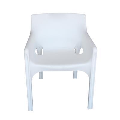 Design Within Reach Heller Molded Arm Chair
