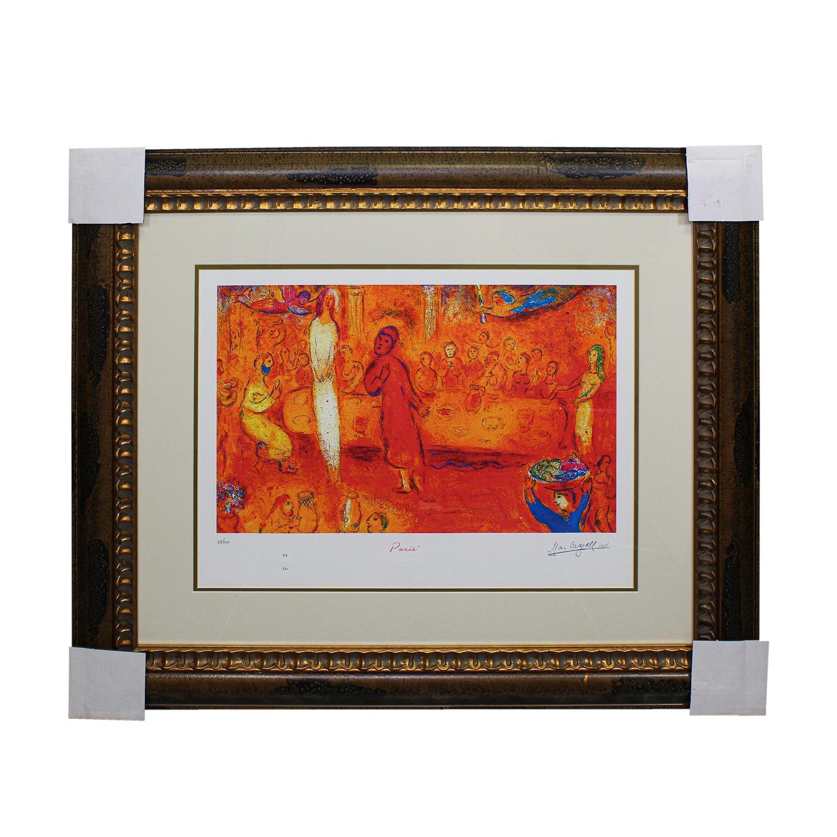 Reduced Marc Chagall Megacles Reconnait Sa Fille Art Print