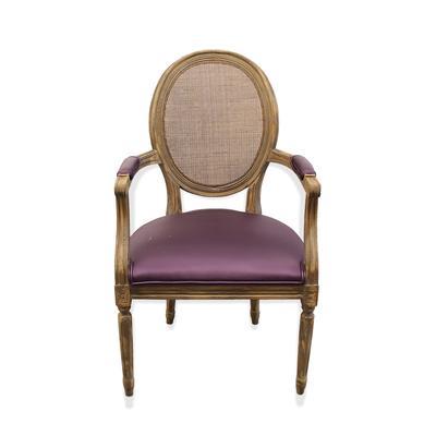 Purple Wicker Arm Chair